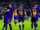 Фанаты «Барселоны»  освистали гимн Испании в присутствии короля