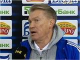 Олег Блохин: «На третий день после «Туна» даже вдесятером мы выиграли»