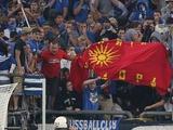 «Шальке» оштрафуют за македонский флаг?