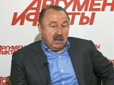 Валерий Газзаев: «Зимой в Израиле будет турнир под нашей эгидой»