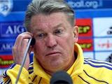 Олег Блохин: «Я не вызывал Шевченко и Воронина, это слухи»