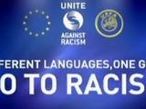 Матч Серии А был остановлен из-за расистских песнопений болельщиков «Ромы»