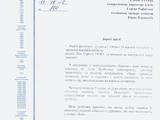 Президент «Динамо» поздравил «Зарю» с выходом в следующий раунд Лиги Европы