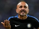 «Интер» впервые проиграл в этом сезоне