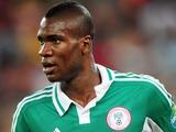 Представителей «Динамо» в сборной Нигерии не оказалось