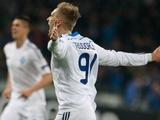 Лукаш ТЕОДОРЧИК: «Динамо» — сильный и великий клуб, но это постоянно нужно доказывать»
