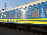«Оболонь» на матч с «Металлургом» в Донецк отправилась на поезде
