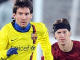 «Рубин» — «Барселона» — 0:0. После матча