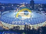 15-й тур чемпионата Украины: результаты воскресенья