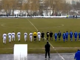 Молодежное первенство. «Волынь» — «Динамо» — 0:2. ВИДЕО