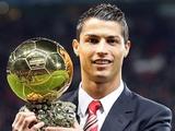 Криштиану Роналду — обладатель «Золотого мяча»-2013?