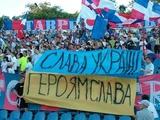 Болельщики «Таврии» собрали деньги для крымчан, воюющих на востоке Украины
