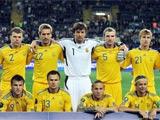 Израиль — Украина: стартовые составы команд