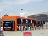 Завтра начинается продажа билетов на динамовские сектора «Донбасс Арены»