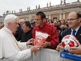 Папа Римский примет в Ватикане сборную Испании