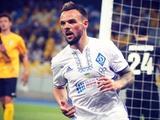 Николай Морозюк продлил контракт с «Динамо»