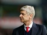 Болельщики «Арсенала» подрались между собой из-за разногласий по Венгеру (ВИДЕО)