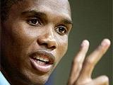 Это'O отказался от выступления за сборную Камеруна