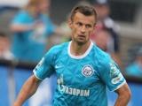 Сергей Семак: «В моем голе мастерства было мало — больше удачи»