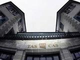 CAS объявит окончательное решение по «Металлисту» не позже 30 августа