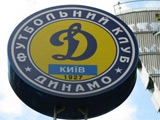 Шевченко присоединится к «Динамо» только в пятницу