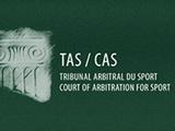 Представители CAS посетят Киев