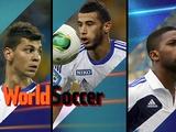 Три динамовца в списке 75 топ-игроков мирового футбола этого сезона