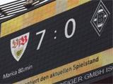«Штутгарт» едва не одержал самую крупную победу в своей истории
