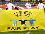 Украина в 2012 году точно не получит «фэйр-плей»-путевку в Лигу Европы