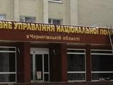 Черниговская полиция расследует «маршрут» платежа за переход Ярмоленко в «Боруссию»