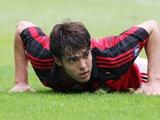 Кака отказался от зарплаты в «Милане» на время травмы