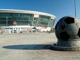 В продаже билеты на матч «Шахтер» — «Динамо»