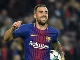 «Барселона» лишилась нападающего перед матчем с «Реалом»