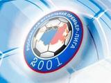 Официально. РФС проведет переговоры с ФФУ, УЕФА и ФИФА