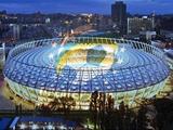 Чемпионат Украины, 17-й тур: результаты воскресенья