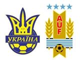 Украина — Уругвай: стартовые составы команд