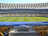 «Олимпийский» готов к воскресному матчу
