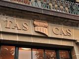 Вердикт CAS по делу «Металлиста» и «Карпат» объявят до 4 августа?
