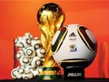 ФИФА считает организацию ЧМ-2010 в ЮАР эталоном