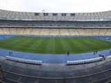 УЕФА подтвердил, что матч «Динамо» — «Яблонец» также состоится на «Олимпийском», но есть один нюанс
