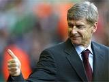 Арсен Венгер: «Уверен, что мы обыграем «Челси»