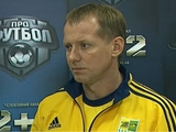 Игорь Рахаев: «Динамо» использовало наши ошибки»