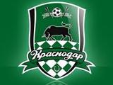 «Краснодар» готов играть в Лиге чемпионов