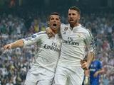 «Реал» вылетел в Лос-Анджелес без Роналду и Рамоса