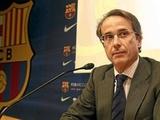 Вице-президент «Барселоны»: «Кто-то старается навредить имени клуба»