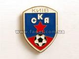Создана инициативная группа по возрождению киевского СКА