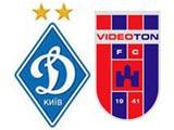 Сегодня «Динамо» проведет свой второй спарринг