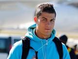 Криштиану Роналду хочет уехать из Испании