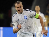 Олег ГУСЕВ: «Мы очень хотели выиграть»