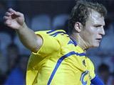 Евро-2011 (U-21). Украина — Бельгия — 1:1 (+Видео) (ОБНОВЛЕНО)